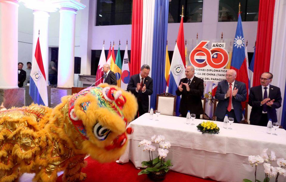 e0d844c64 Acto en conmemoración de los 60 años de relación diplomática entre Paraguay  y China Taiwán.